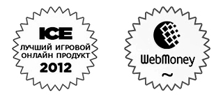 trust icons 2