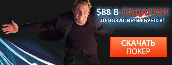 88$ FREE !!! 888poker-innerPages-TS_5059-banner-allpromotions-RU-DL