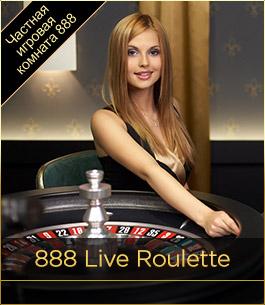 Онлайн казино 888 Casino дает бонус на час - tiltplanet com