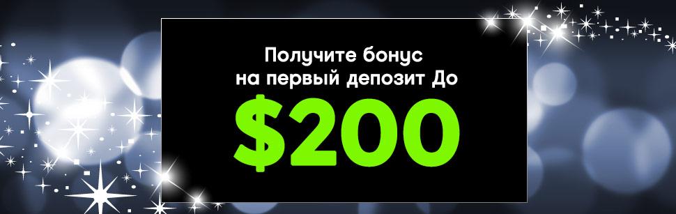 Акции казино 888 игровые автоматы в европарке