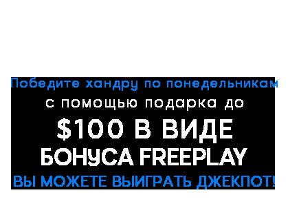 Игра бесплатная гарри регистрации поттер без он лайн