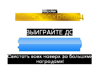 Переоборудование игровых автоматов украина